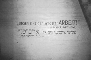 "<p>The motto of Mordechai Chaim Rumkowski, chairman of the Lodz ghetto <a href=""/narrative/4696/en"">Jewish council</a>: ""Our only path [to survival] is [through] work."" Lodz, Poland, wartime.</p>"