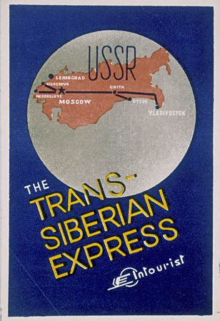 <p>The Soviet travel agency Intourist issued this type of luggage tag, showing a route map, to passengers on the Trans-Siberian Express. Some Jewish refugees traveled on the Trans-Siberian Express as they fled eastward. [From the USHMM special exhibition Flight and Rescue.]</p>