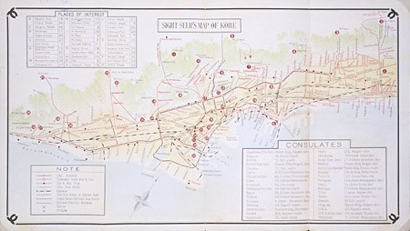 <p>The Kobe Municipal Office issued an English-language tourist guide to Kobe and its environs. The tourist map of Kobe pictured here was included with the guide. Jewish refugees in Kobe used such pieces of information. Kobe, Japan, 1940-1941. [From the USHMM special exhibition Flight and Rescue.]</p>