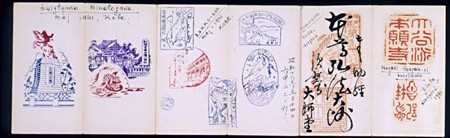 <p>A souvenir stamp book that belonged to a Jewish refugee. The book contains multicolored stamps inscribed with dates and place names. May 1941, Kobe, Japan. [From the USHMM special exhibition Flight and Rescue.]</p>