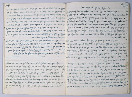 "<p>Yiddish writings of Josef Fiszman, a refugee writer from Warsaw. These are some Inside pages of a Fiszman's journal. The journal was written in Shanghai and is entitled ""The Sun Never Shines At Night."" [From the USHMM special exhibition Flight and Rescue.]</p>"