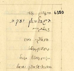 <p>On September 23, 1941, on the occasion of the Jewish New Year (Rosh Hashanah), the Lodz ghetto schoolchildren presented Jewish Council chairman Rumkowski with an album of hand-drawn New Year's greetings from 43 of the schools. Included were signatures representing some 14,000 of the students. The greetings combine traditional holiday wishes with thanks for the schools and for the daily meals.  This detail from a signature page shows the signature for Chaim Cale (# 6383).</p>