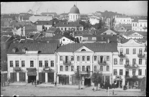View of prewar Bialystok, Poland, 1939.