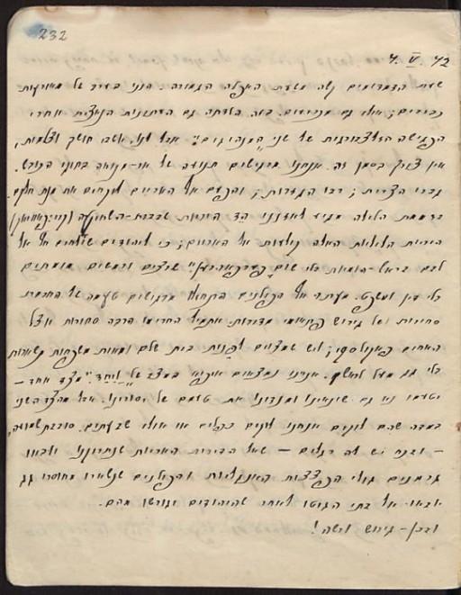 Chaim Kaplan diary page