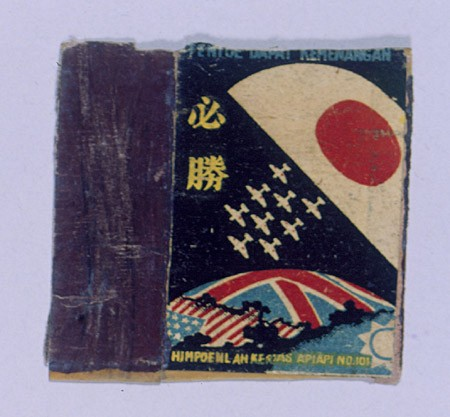 "<p>During the war the Japanese flooded Shanghai with anti-American and anti-British propaganda, including this image from a matchbox cover. It depicts Japanese planes flying in formation over the U.S. and British flags, with the Japanese flag rising in triumph. Shanghai, China, between 1943 and 1945. [From the USHMM special exhibition <a href=""/narrative/10592/en"">Flight and Rescue</a>.]</p>"