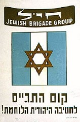 """<p>A British recruitment poster encourages Jews in Palestine to enlist in the <a href=""""/narrative/4750/en"""">Jewish Brigade Group</a>. Palestine, January 1945.</p> <p>The Jewish Brigade Group of the British army, which fought under the Zionist flag, was formally established in September 1944. It included more than 5,000 Jewish volunteers from Palestine organized into three infantry battalions and several supporting units.</p>"""