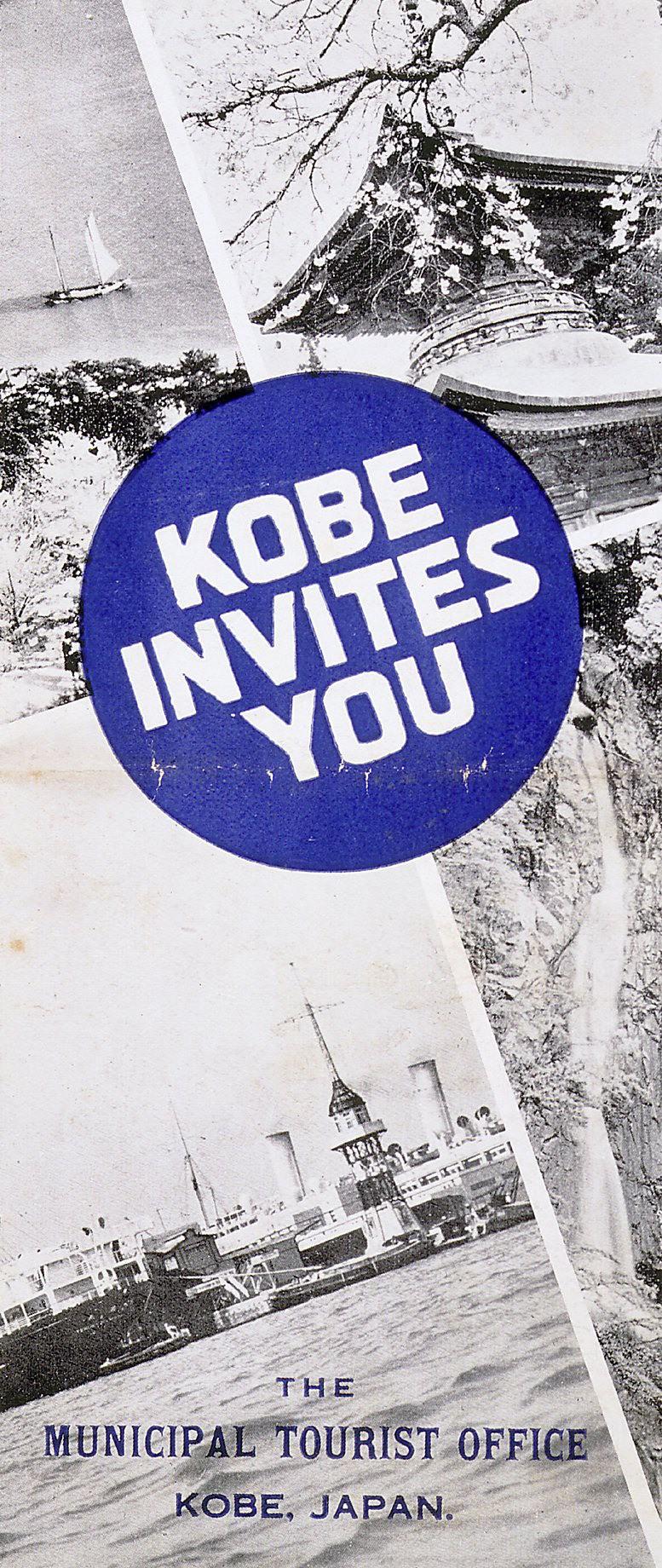 Tourist pamphlet about Kobe, Japan [LCID: 2000yjly]