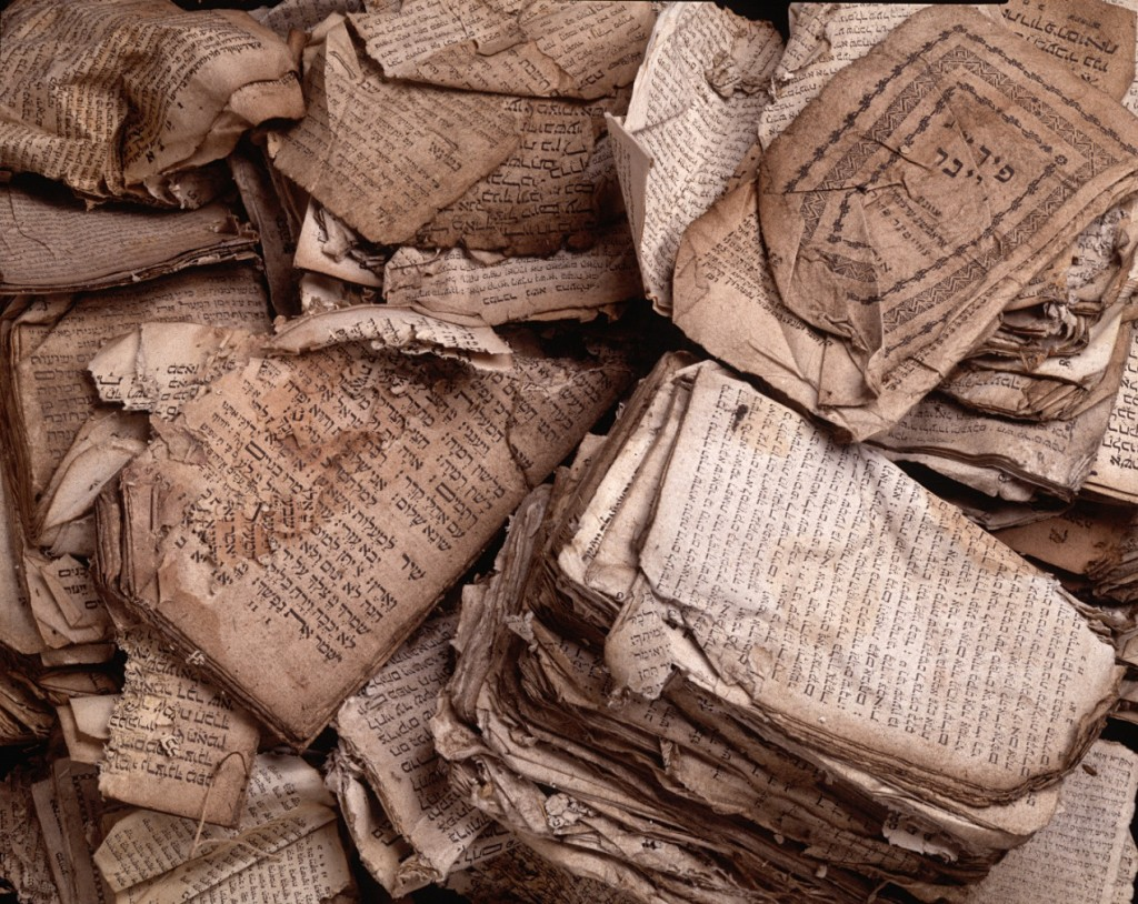 Pages of Hebrew prayer books damaged during Kristallnacht [LCID: 1999fqxo]