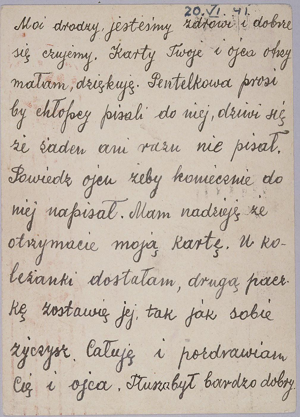 Postcard sent to Ruth Segal (back) [LCID: 2000u3j5]