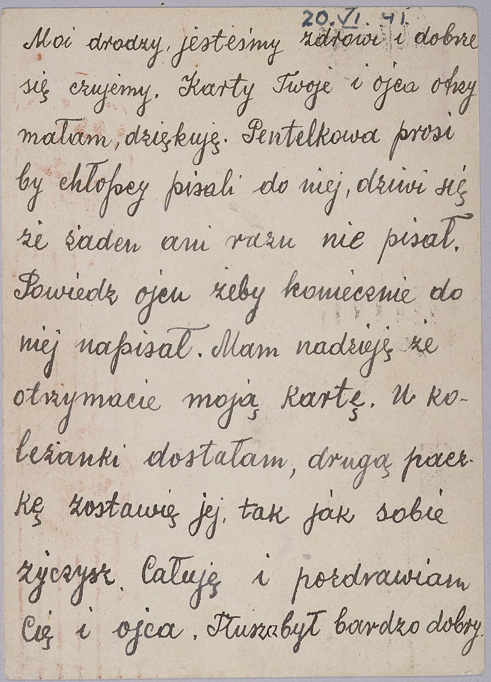 <p>Family and friends of Ruth Segal (Rys Berkowicz) sent this postcard to her in Kobe, Japan. They sent the postcard from Warsaw, in German-occupied Poland, on June 20, 1941. [From the USHMM special exhibition Flight and Rescue.]</p>