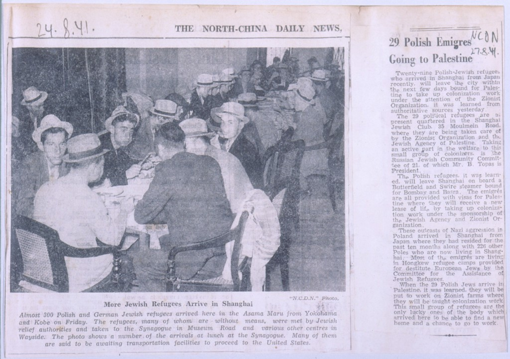 <p>An illustration in the North-China Daily News following the arrival of a group of Jewish refugees in Shanghai, in Japanese-occupied China. August 24, 1941. [From the USHMM special exhibition Flight and Rescue.]</p>