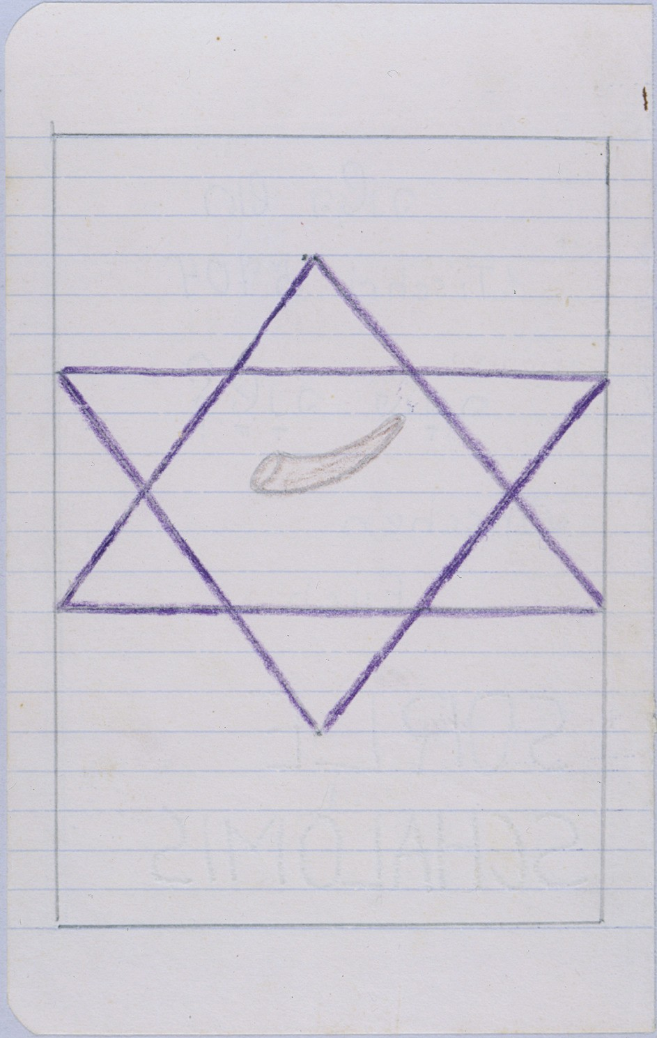 <p>Sorle and Shalomis Gorfinkel presented this card to their parents on the occasion of Rosh Hashanah 5704, the Jewish New Year 1943. The Gorfinkel family was part of the Mir Yeshiva community in Shanghai.</p>