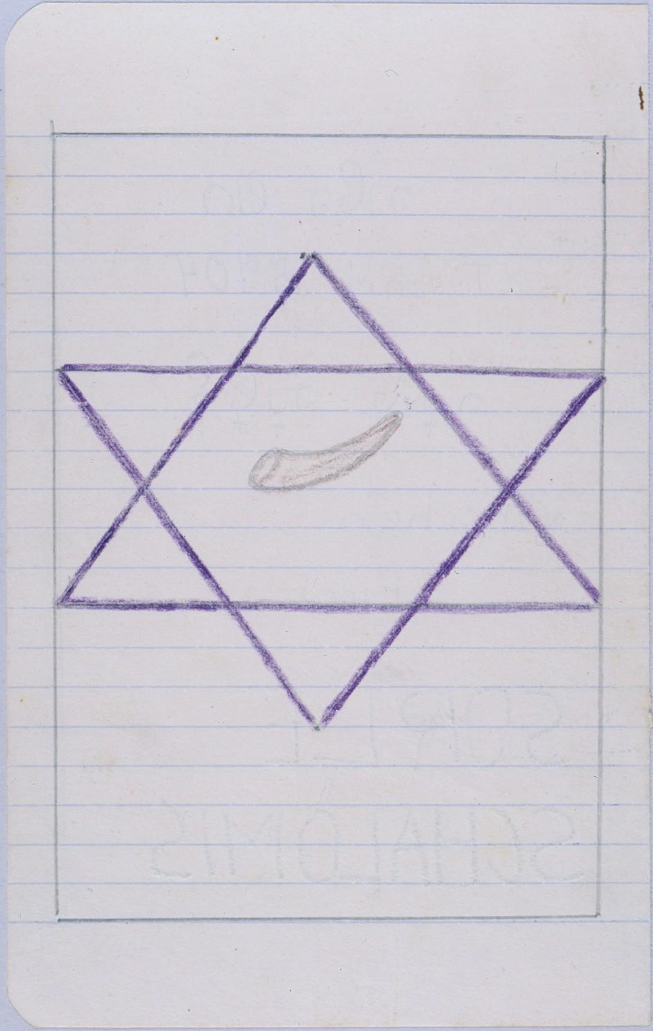 Rosh Hashanah card [LCID: 2002a9df]