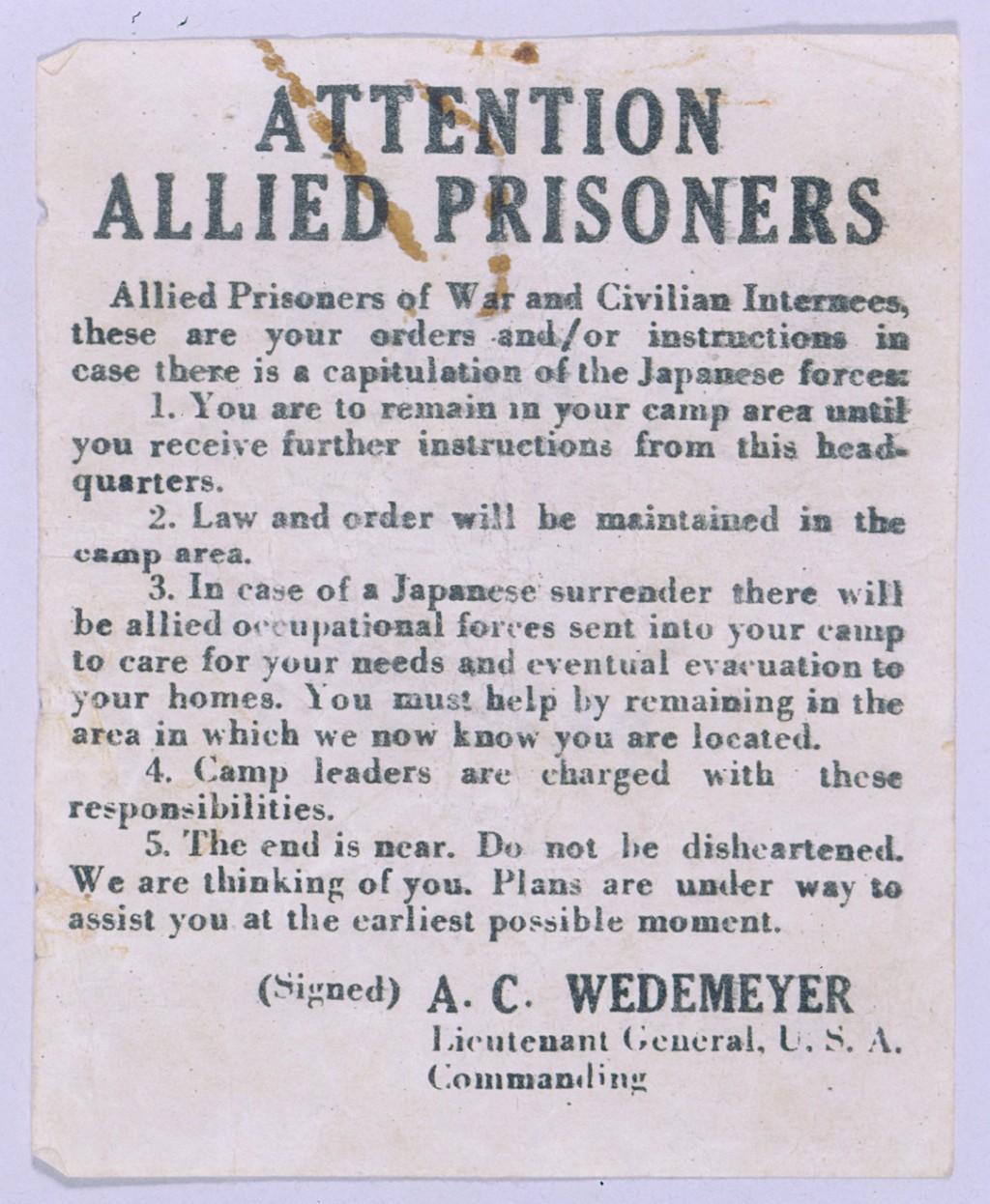 American propaganda announcement [LCID: 2002nejn]
