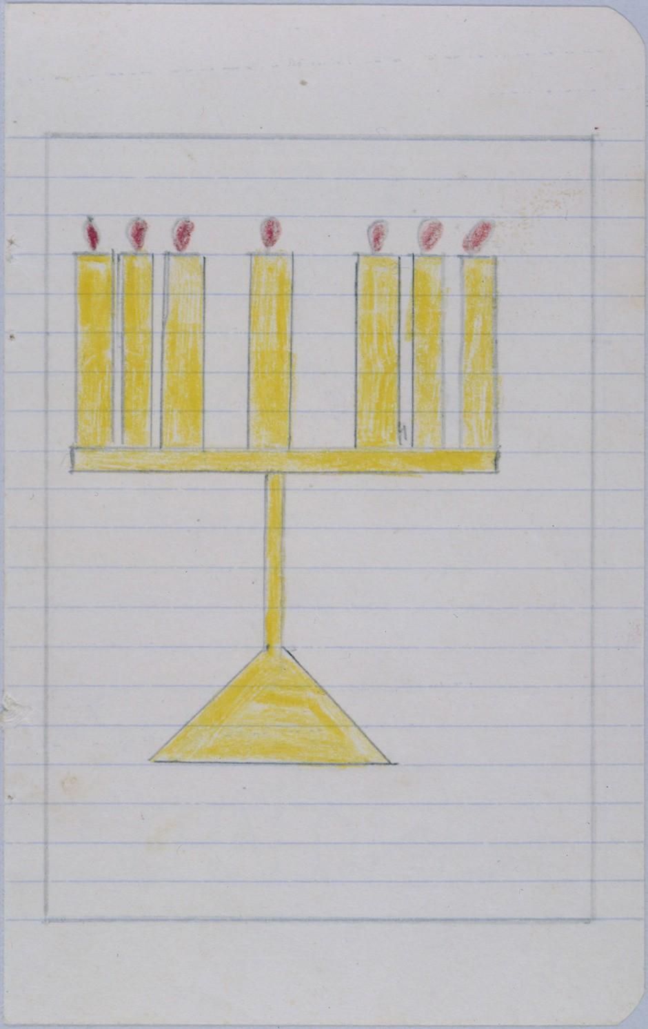 Rosh Hashanah card [LCID: 2002d6jx]
