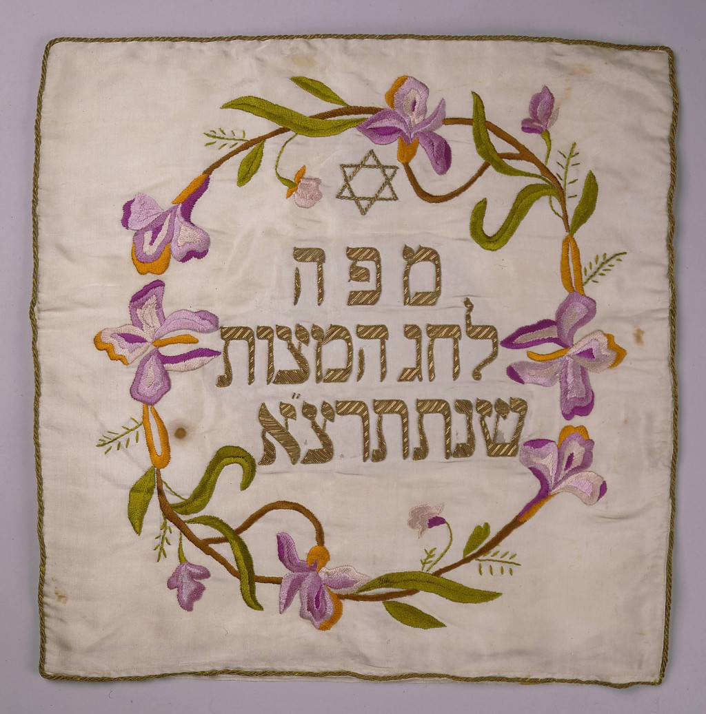Embroidered matzah cover