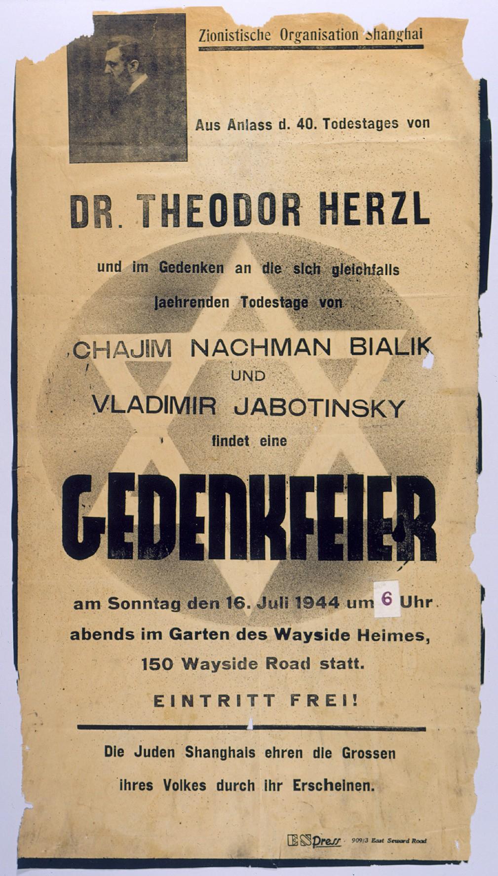 Zionist poster [LCID: 200254ig]