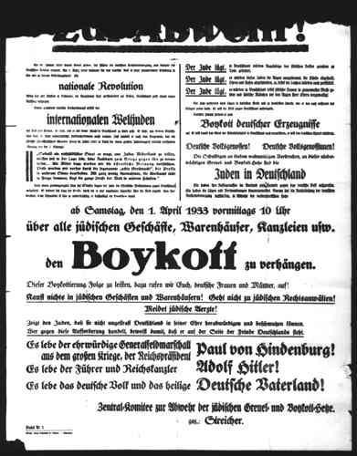 Poster advertising anti-Jewish boycott [LCID: 1998yh2y]