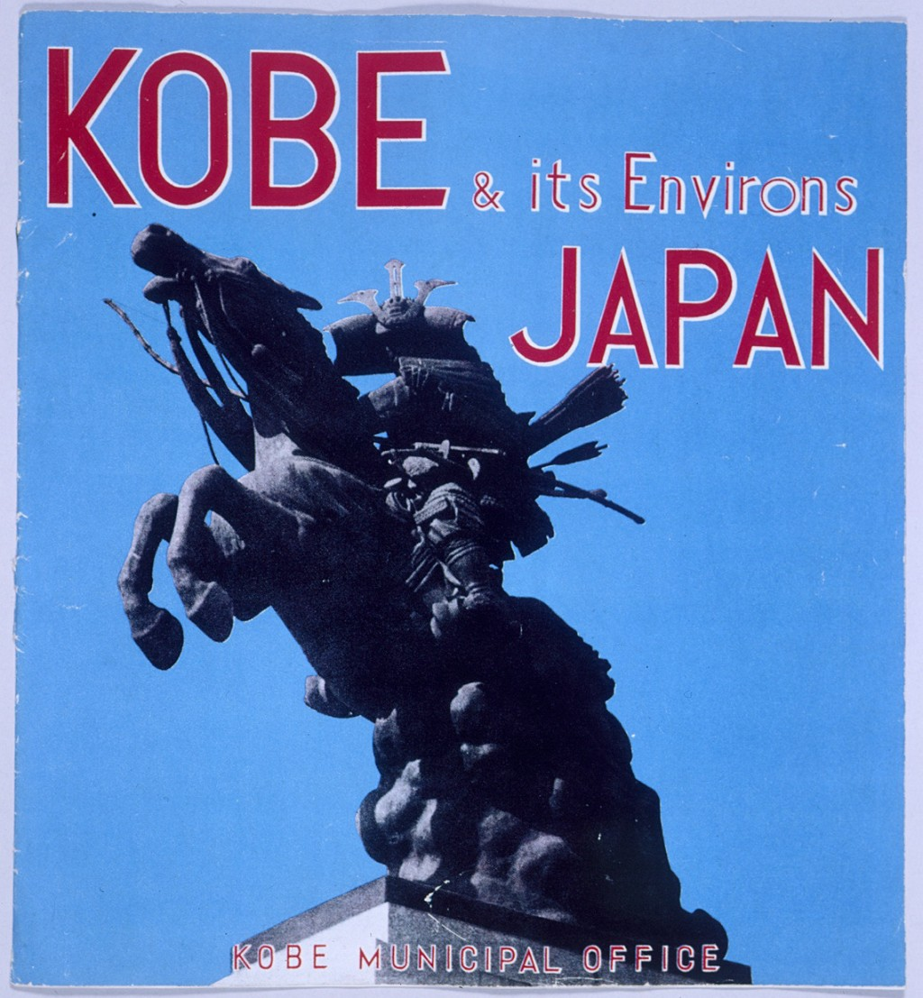 Tourist guide to Kobe, Japan (cover) [LCID: 2000l6be]