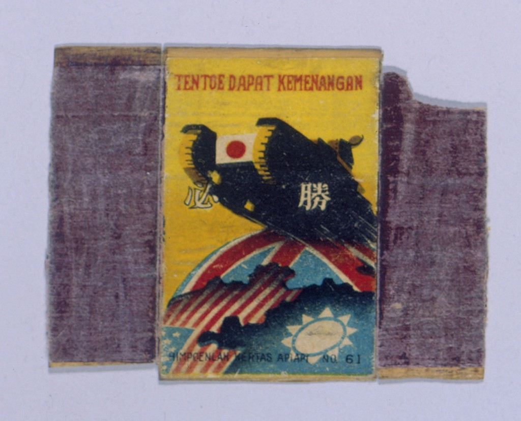 Matchbox cover with Japanese propaganda illustration [LCID: 20009rvm]