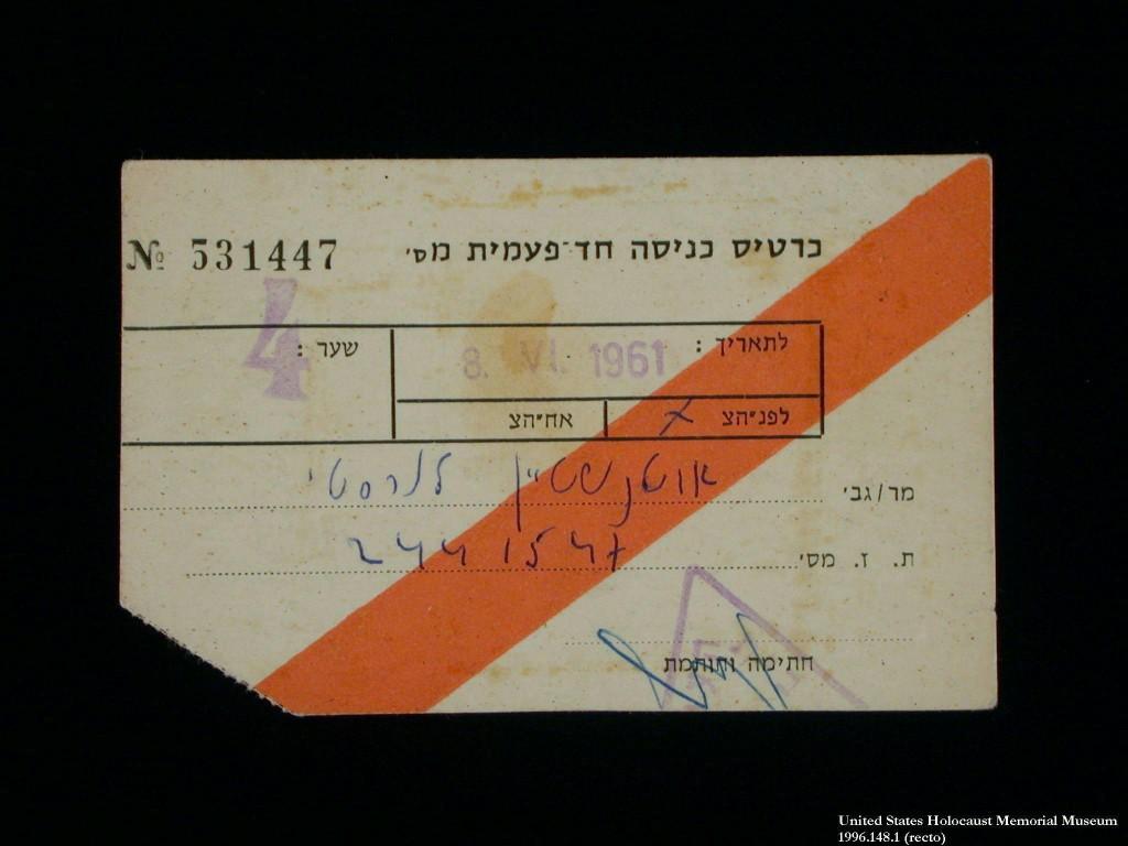 Eichmann trial ticket [LCID: 2005garo]