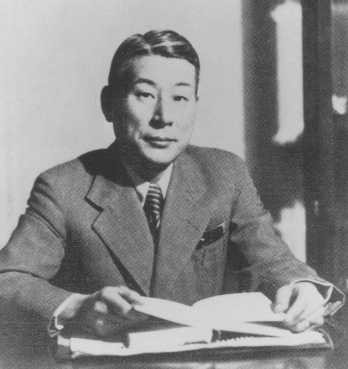 Chiune Sugihara, Japanese consul general in Kovno, Lithuania, who in July-August 1940 issued more than 2,000 transit visas for Jewish ... [LCID: 77563]