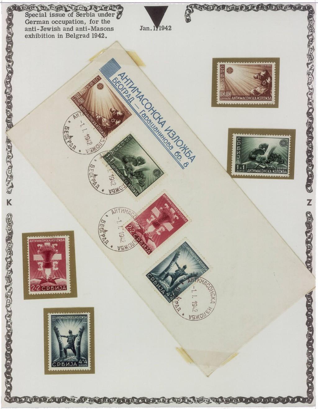 Stamps [LCID: 200679yl]