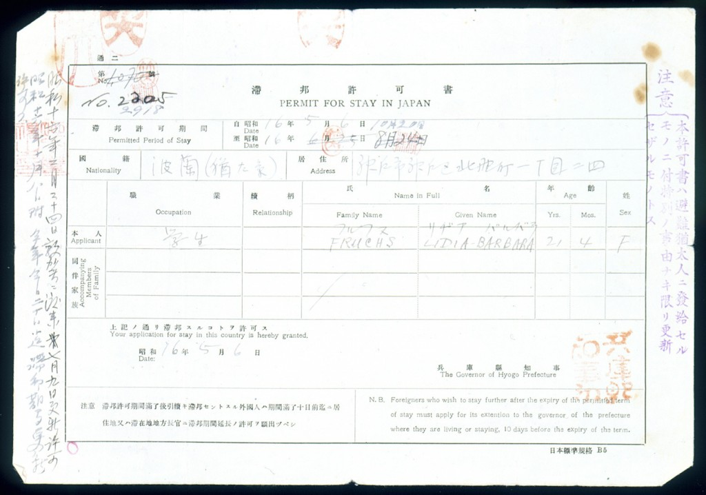 Permit for stay in Japan [LCID: 2000mwlk]