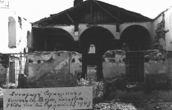 The ruins of a synagogue destroyed by the Germans in 1943. [LCID: 41117]
