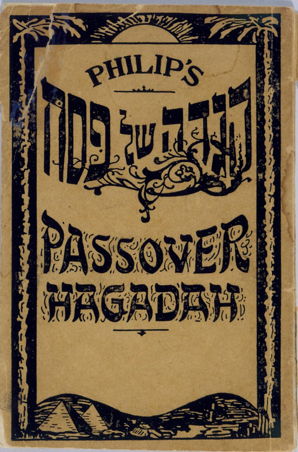 Passover Haggadah printed in Shanghai [LCID: 2002kwra]