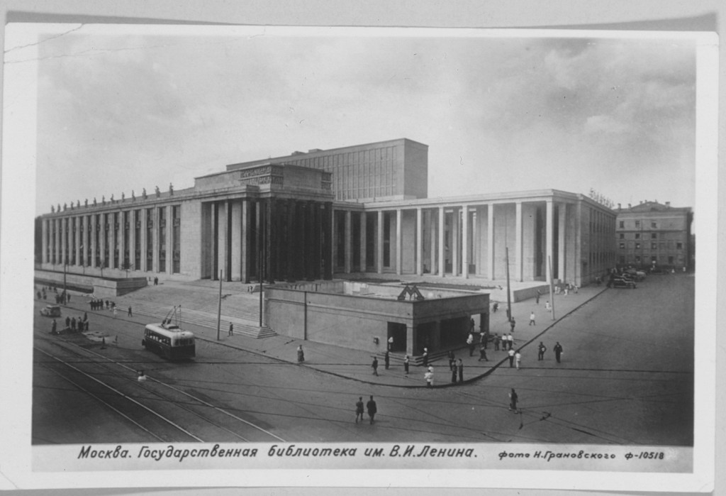 <p>A Jewish refugee purchased this postcard of the Lenin Library during a stopover in Moscow. Soviet Union, 1940-1941. [From the USHMM special exhibition Flight and Rescue.]</p>