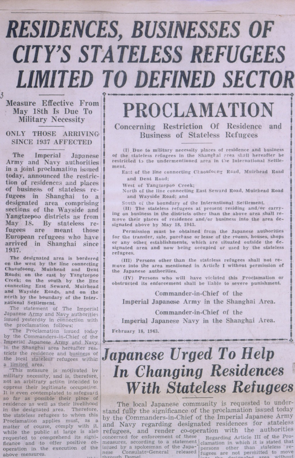 Proclamation of restricted zone in Shanghai for refugees [LCID: 20024xqj]