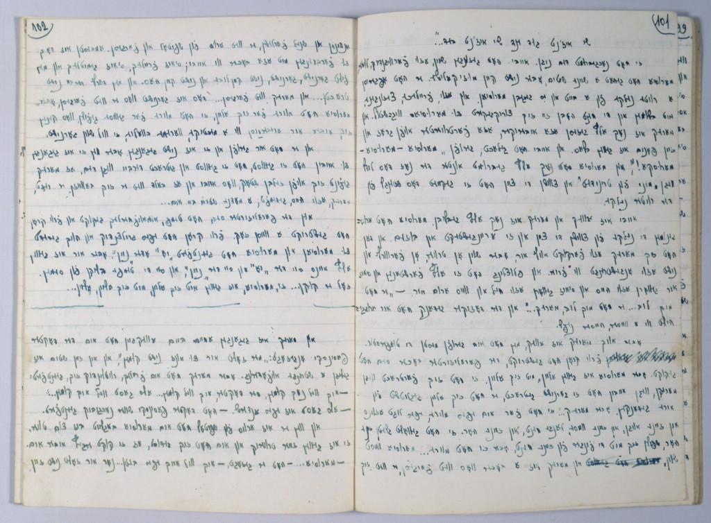 Refugee's writings [LCID: 2002ww4z]