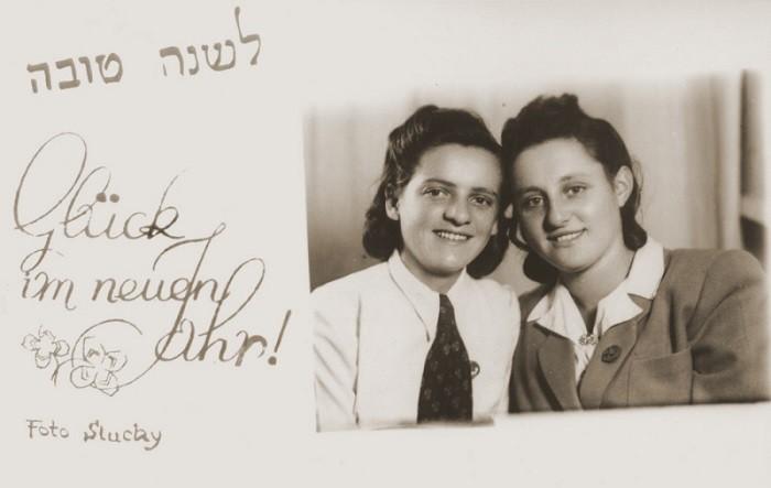 A Jewish New Year greeting card from Hela Brett, the donor's friend. [LCID: 34387]
