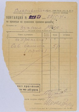 <p>Soviet authorities issued this receipt, in Russian, to Moshe Zupnik for the rubles they confiscated from him before he left the Soviet Union. Soviet authorities routinely confiscated most rubles and other valuables from Jewish refugees before they boarded steamers bound for Japan and left the Soviet Union. Vladivostok, Soviet Union, January 22, 1941. [From the USHMM special exhibition Flight and Rescue.]</p>