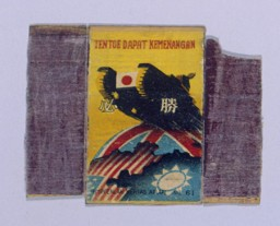 "<p>During the war the Japanese flooded Shanghai with anti-American and anti-British propaganda, including this image from a matchbox cover. It depicts a Japanese tank rolling over the U.S. and British flags. Shanghai, China, between 1943 and 1945. [From the USHMM special exhibition <a href=""/narrative/10592/en"">Flight and Rescue</a>.]</p>"