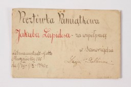 Back of a postcard with notice of achievement received by Jakub Lapides in a Lodz ghetto orphanage