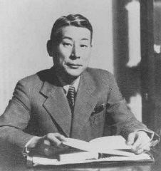 "<p><a href=""/narrative/7066/en"">Chiune Sugihara</a>, Japanese consul general in Kovno, Lithuania, who in July-August 1940 issued more than 2,000 transit visas for <a href=""/narrative/6945/en"">Jewish refugees</a>. Helsinki, Finland, 1937–38.</p>"