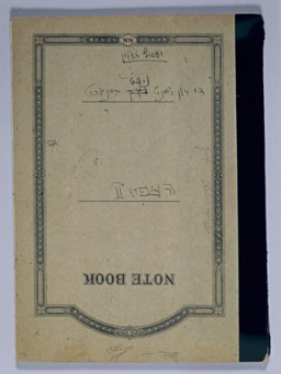 "<p>Notebook of Josef Fiszman, a refugee writer from Warsaw. He sold articles to Jewish newspapers in Shanghai and Harbin but still needed help to live from the American Jewish Joint Distribution Committee. Writing in Yiddish, Fiszman rotated the notebook in order to write from right to left (the words ""Note book"" thus appear to be upside down in this image). [From the USHMM special exhibition Flight and Rescue.]</p>"