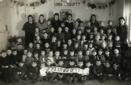 Bialik kindergarten class in the Mariendorf DP camp