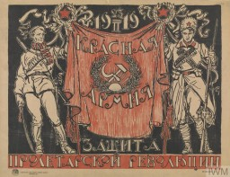 """Russian Revolution poster depicting two figures holding a red banner with Soviet Symbols on it. The text translates to """"Red Army – The Defense of the Proletariat Revolution."""" © IWM (Art.IWM PST 2616)"""