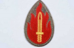 "<p>Insignia of the <a href=""/narrative/7962"">63rd Infantry Division</a>. The 63rd Infantry Division was nicknamed the ""Blood and Fire"" division soon after its formation in the spring of 1943. The nickname commemorates British prime minister Winston Churchill's statement at the Casablanca Conference in January 1943 that ""the enemy would bleed and burn in expiation of their crimes against humanity."" The divisional insignia illustrates the nickname.</p>"