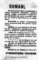 "<p>A notice posted by a student group calling for Romanians to protest against the rights of Jews. Iasi, <a href=""/narrative/6527/en"">Romania</a>, 1941–1942.</p>"