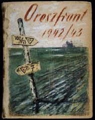 "<p>Cover to <a href=""/narrative/8480"">György Beifeld's album</a>, featuring a road sign with the Hungarian Labor Service company number 109/13 posted in a muddy wasteland. The Jewish labor servicemen were forced to construct roads on these muddy fields to accommodate the advance of the Hungarian 2nd Army toward the Don River.</p>"