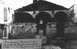 "<p>The ruins of a synagogue destroyed by the Germans in 1943. The synagogue, originally built in 1853, was rebuilt after the war with the help of the <a href=""/narrative/5002"">American Jewish Joint Distribution Committee</a>. Volos, Greece, 1944.</p>"