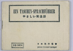 "<p>German Jewish refugees purchased this Japanese-German phrase book shortly after their arrival in Japan. Japan, 1940-1941. [From the USHMM special exhibition <a href=""/narrative/10592"">Flight and Rescue</a>.]</p>"
