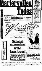 <p>Assortiment de prospectus antisémites, affiches et autocollants. Allemagne, 1919.</p>