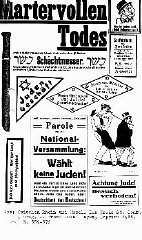 <p>سام دشمنی کے دستی اشتہاروں، پوسٹروں، اور اسٹیکروں کے نمونے۔ جرمنی، 1919۔</p>