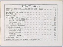Japanese-German phrase book (interior)