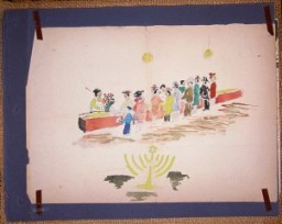"<p>Children's painting showing of Jews celebrating Hannukah. This painting, which was probably drawn by either Michael or Marietta Grunbaum, was made in <a href=""/narrative/5386/en"">Theresienstadt</a> and then pasted into a scrapbook by their mother shortly after liberation. Theresienstadt, Czechoslovakia, ca. 1943.</p>"